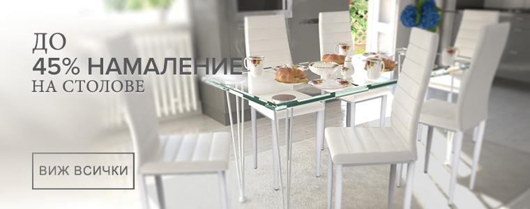 Autumn theme - Chairs